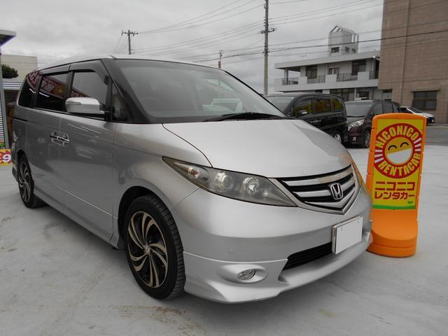 沖縄県の中古車ならエリシオン GエアロHDDナビスペシャルパッケージ