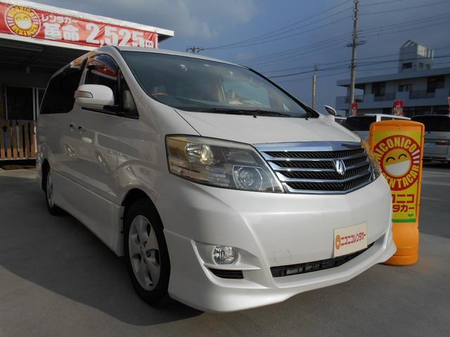 沖縄の中古車 トヨタ アルファードG 車両価格 95万円 リ済込 平成20年 9.6万km パール