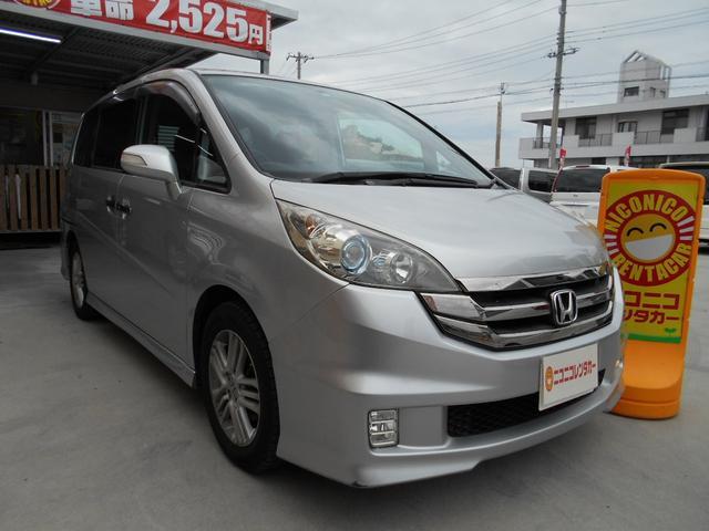 沖縄の中古車 ホンダ ステップワゴン 車両価格 55万円 リ済込 2009(平成21)年 9.7万km グレー