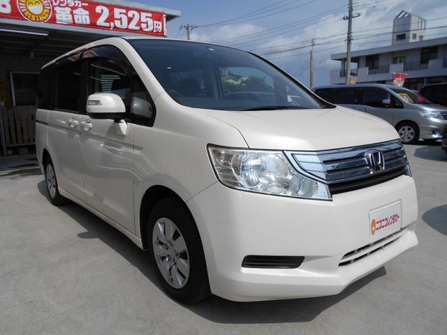 沖縄の中古車 ホンダ ステップワゴン 車両価格 ASK リ済込 2012(平成24)年 9.6万km パール