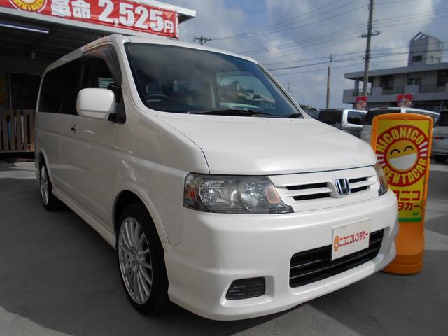 沖縄県糸満市の中古車ならステップワゴン スパーダ24T