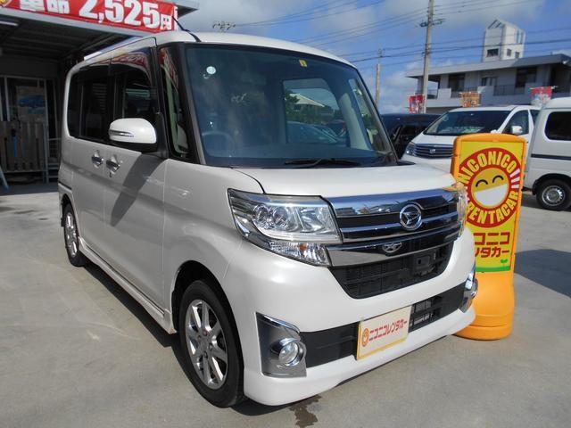沖縄県豊見城市の中古車ならタント カスタムX SA レーダーブレーキサポート付