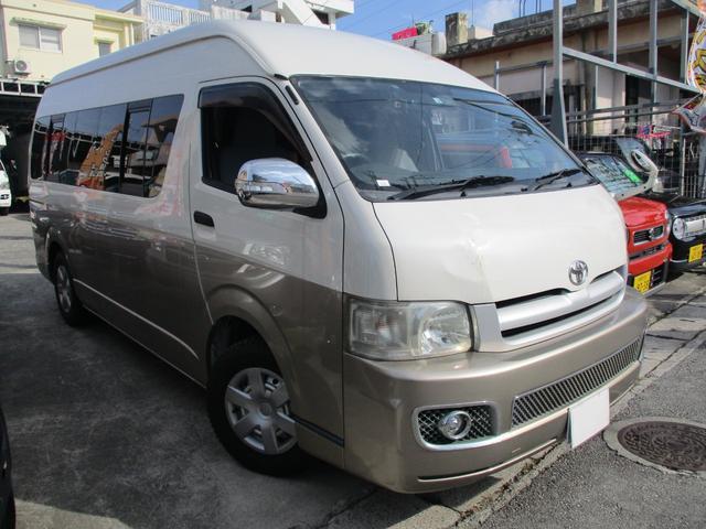 沖縄県豊見城市の中古車ならレジアスエースバン スーパーロングワイドグランドキャビンGLキャンピング特装車