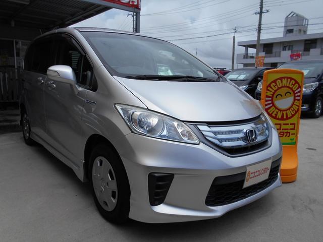 沖縄の中古車 ホンダ フリードハイブリッド 車両価格 79万円 リ済込 2013(平成25)年 6.3万km シルバー