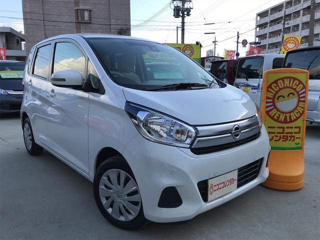 沖縄の中古車 日産 デイズ 車両価格 84万円 リ済込 2018(平成30)年 1.1万km パール