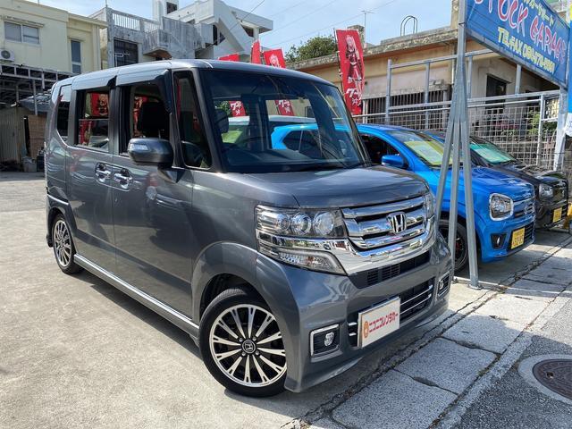 沖縄県の中古車ならN-BOXカスタム G ターボSSパッケージ 両側電動スライドドア・ナビDVD地デジBluetooth・バックカメラ・左右シートヒーター・ETC・アイドリングストップ・クルーズコントロール・ステアリングスイッチ・CTBA・アイドリングストップ