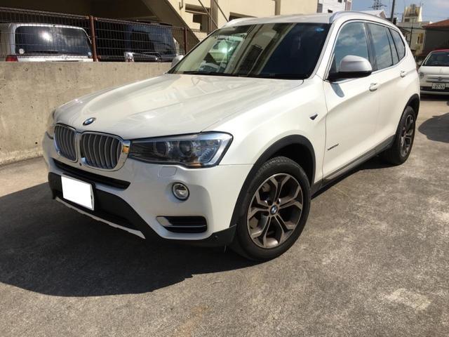 沖縄の中古車 BMW BMW X3 車両価格 520万円 リ済込 2016年 3.1万km パール