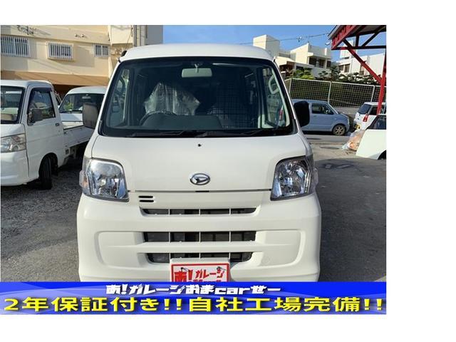 沖縄県の中古車ならハイゼットカーゴ 低走行 高年式 2年保証