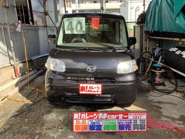 沖縄県の中古車ならタント L パワースライドドア HDDナビ