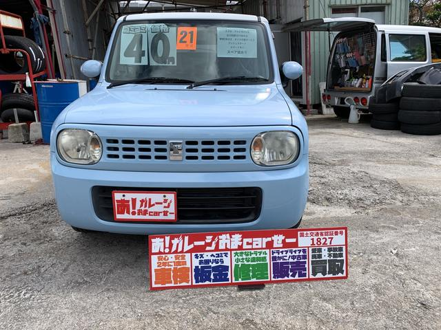 沖縄の中古車 スズキ アルトラパン 車両価格 35万円 リ済込 2009(平成21)年 10.8万km ブルー