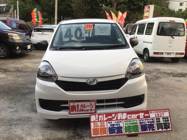 沖縄の中古車 ダイハツ ミライース 車両価格 35万円 リ済込 2014(平成26)年 6.9万km ホワイト