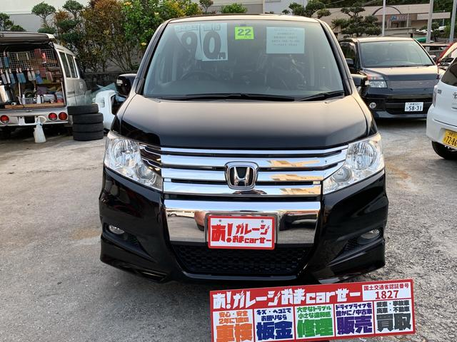 沖縄県の中古車ならステップワゴンスパーダ Z 両側パワースライド ドラレコ HDD地デジ