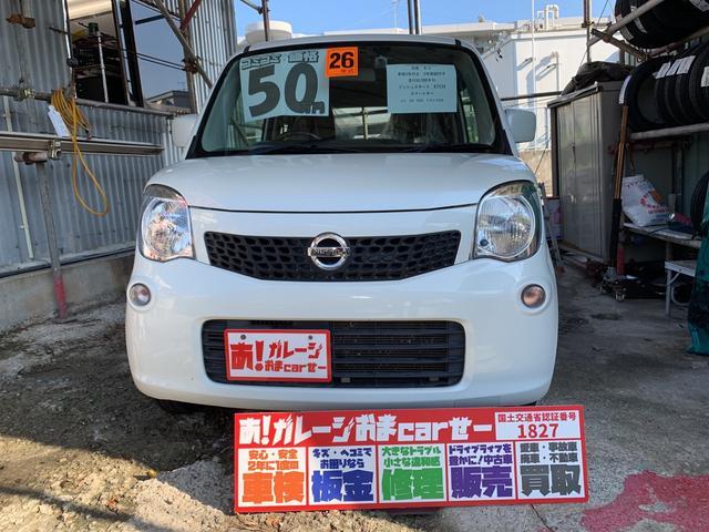 沖縄の中古車 日産 モコ 車両価格 43万円 リ済込 2014(平成26)年 8.1万km ホワイト
