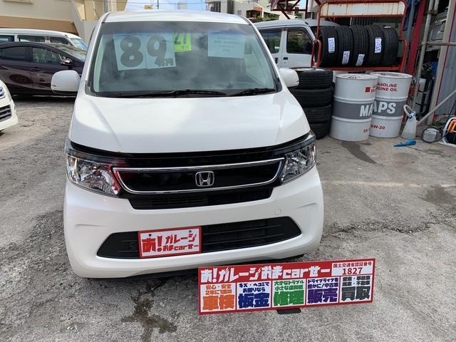 沖縄県の中古車ならN-ONE G SSパッケージ