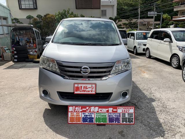 沖縄県の中古車ならセレナ 20S 両側スライドドア Bカメラ 社外ナビ