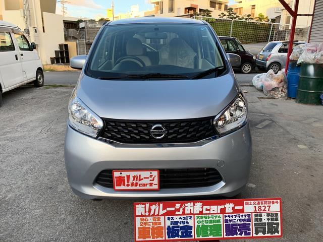 沖縄の中古車 日産 デイズ 車両価格 40万円 リ済込 2014(平成26)年 10.0万km グレー