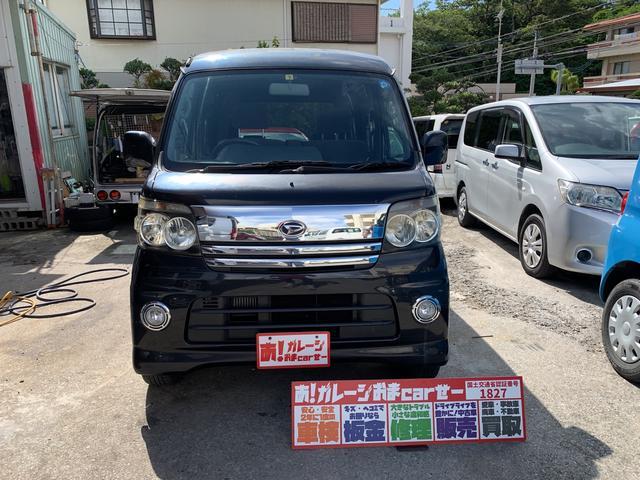 沖縄県の中古車ならアトレーワゴン カスタムターボRS 両側スライドドア