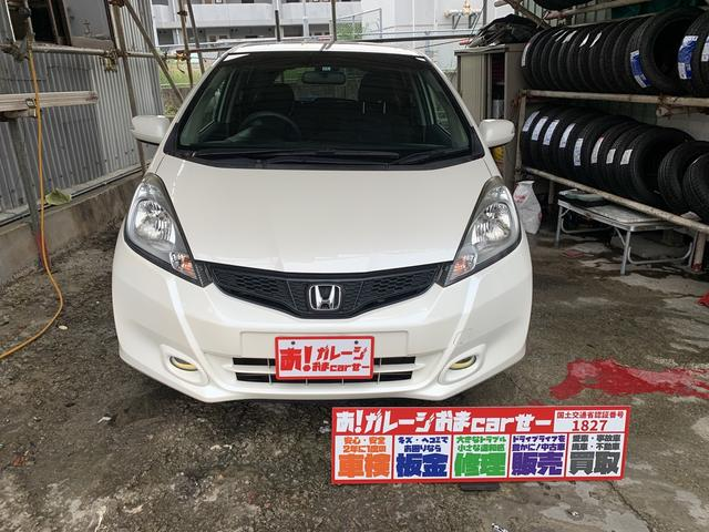 沖縄県の中古車ならフィット Gスマートセレクション 2年保証付き