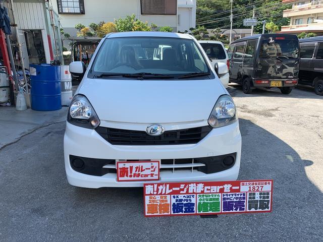 沖縄の中古車 ダイハツ ミライース 車両価格 29万円 リ済込 2014(平成26)年 10.5万km ホワイト