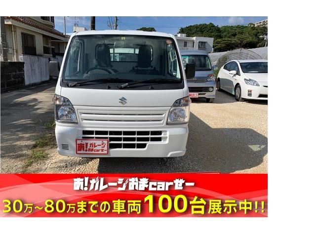 沖縄の中古車 スズキ キャリイトラック 車両価格 45万円 リ済込 2015(平成27)年 7.6万km ホワイト