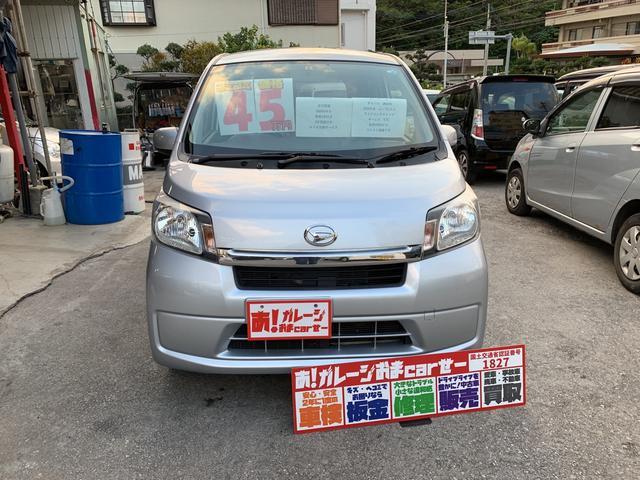 沖縄の中古車 ダイハツ ムーヴ 車両価格 40万円 リ済込 2014(平成26)年 8.9万km シルバー