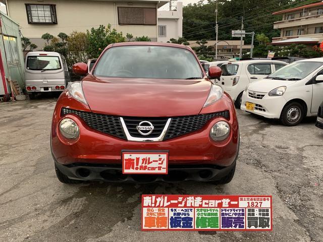 沖縄県の中古車ならジューク 15RX 純正HDDナビ