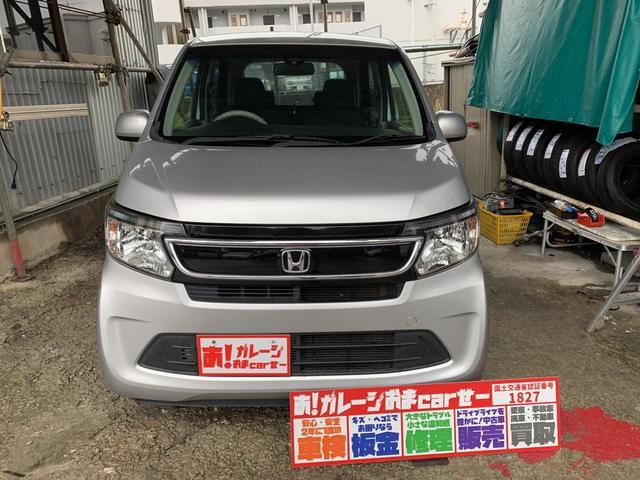 沖縄県の中古車ならN-WGN Gコンフォートパッケージ HDDナビ Pスタート