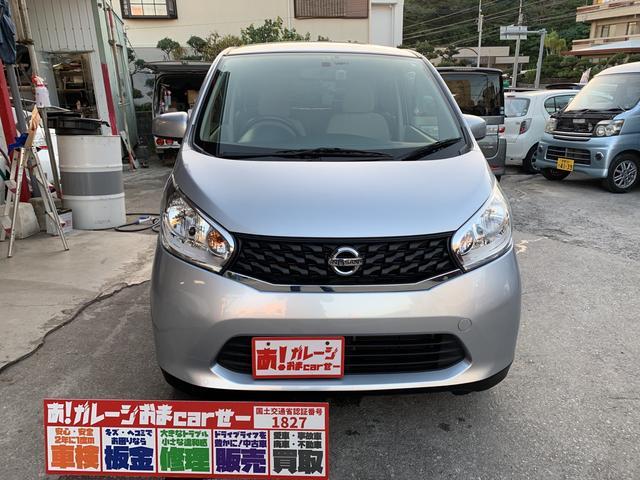 沖縄の中古車 日産 デイズ 車両価格 39万円 リ済込 2014(平成26)年 8.2万km シルバー