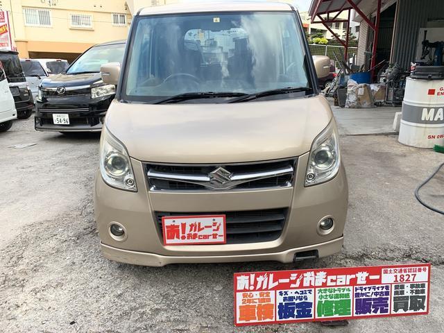 沖縄県の中古車ならパレット ☆パレット☆両側パワースライド☆HDDナビ☆