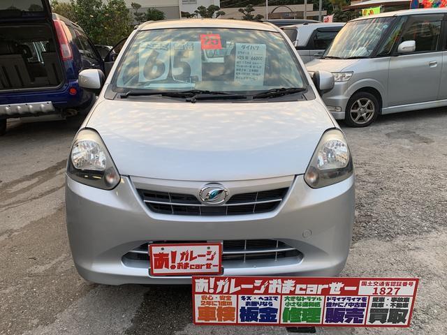 沖縄県の中古車ならミライース ワンオーナー キーレス ドアバイザー