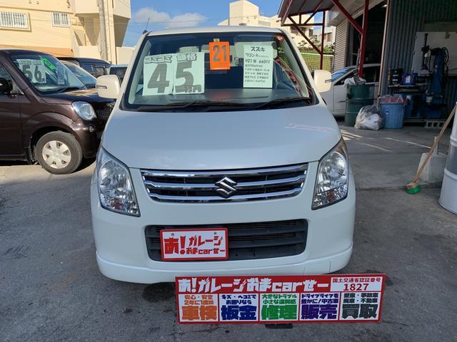 沖縄の中古車 スズキ ワゴンR 車両価格 40万円 リ済込 2009(平成21)年 7.6万km パールホワイト