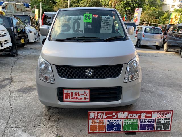 沖縄県の中古車ならワゴンR 車いす移動車 前部固定ベルト仕様車 電動固定・リヤシート付