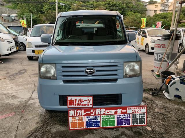 沖縄の中古車 ダイハツ ムーヴコンテ 車両価格 35万円 リ済込 2008(平成20)年 8.5万km ブルーII