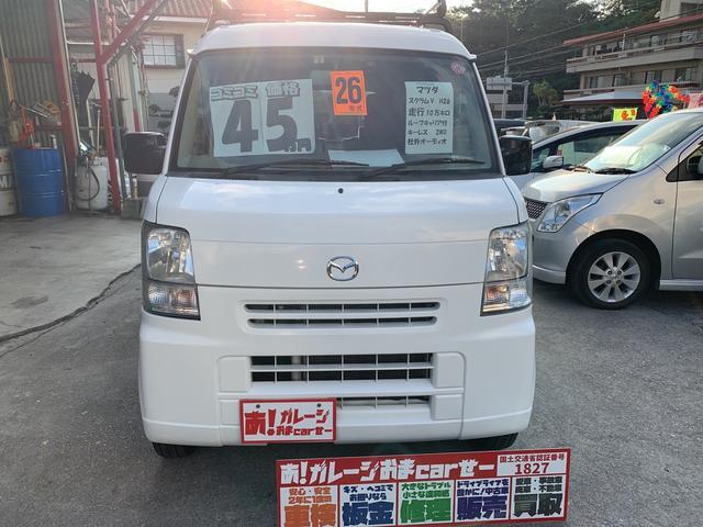 沖縄県の中古車ならスクラム ルーフキャリア キーレス 社外オーディオ