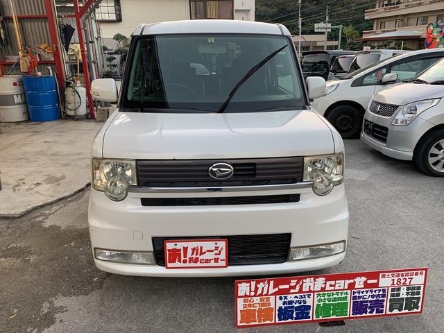 沖縄の中古車 ダイハツ ムーヴコンテ 車両価格 25万円 リ済込 2009(平成21)年 7.2万km ホワイト