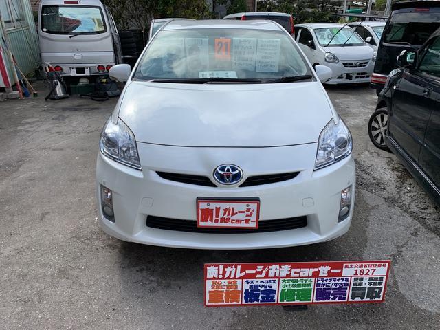 沖縄県那覇市の中古車ならプリウス コーナーセンサー 3枚フイルム ワンオーナー バックカメラ