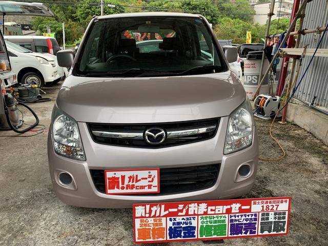 沖縄県の中古車ならAZワゴン 安心2年保証