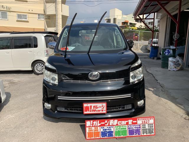 沖縄県那覇市の中古車ならヴォクシー ZS 両側パワースライドドア パドルシフト Pスタート