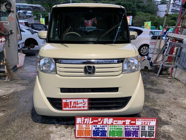 沖縄県の中古車ならN-BOX ワンオーナー車 パワースライドドア