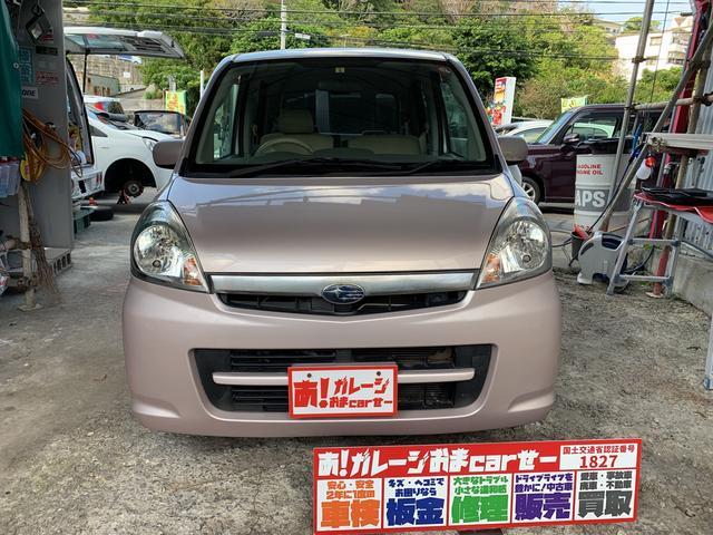 沖縄の中古車 スバル ステラ 車両価格 25万円 リ済込 2009(平成21)年 7.1万km ピンク