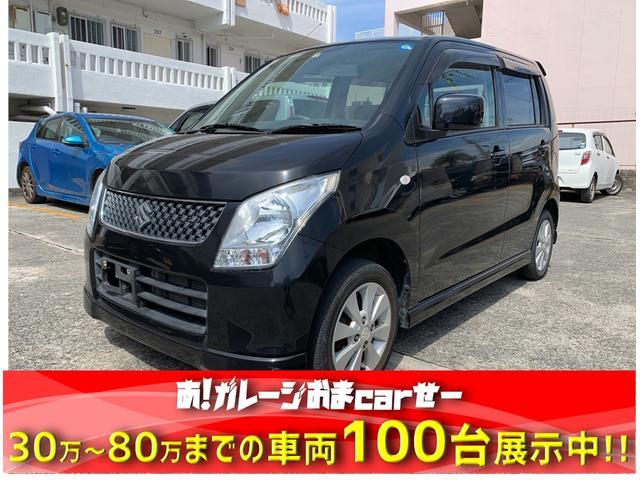 沖縄の中古車 スズキ ワゴンR 車両価格 40万円 リ済込 2009(平成21)年 5.8万km ブラック