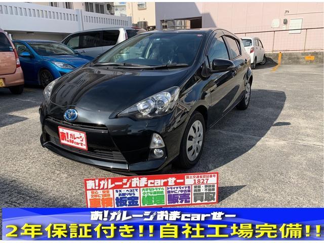 沖縄県那覇市の中古車ならアクア G 本土車輌 ETC プッシュスタート