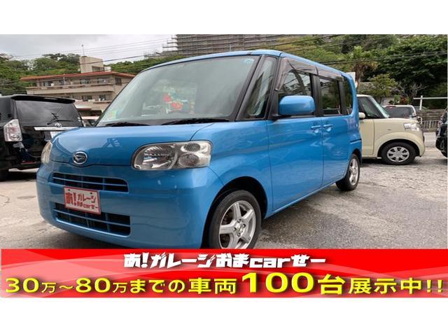 沖縄の中古車 ダイハツ タント 車両価格 40万円 リ済込 2009(平成21)年 9.2万km ブルー