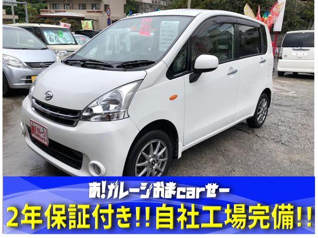 沖縄の中古車 ダイハツ ムーヴ 車両価格 40万円 リ済込 2011(平成23)年 8.2万km ホワイト