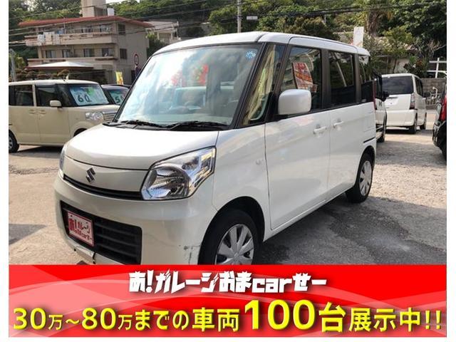 沖縄県那覇市の中古車ならスペーシア X 左側パワースライド 電格ミラー