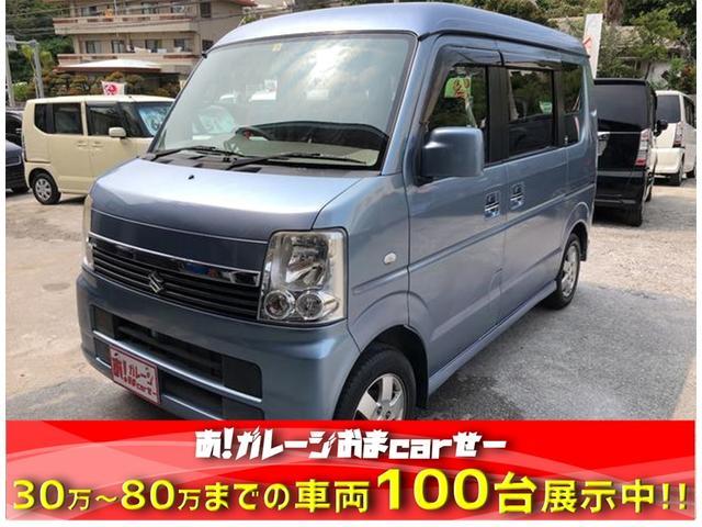 沖縄県の中古車ならエブリイワゴン JPターボ バックカメラ