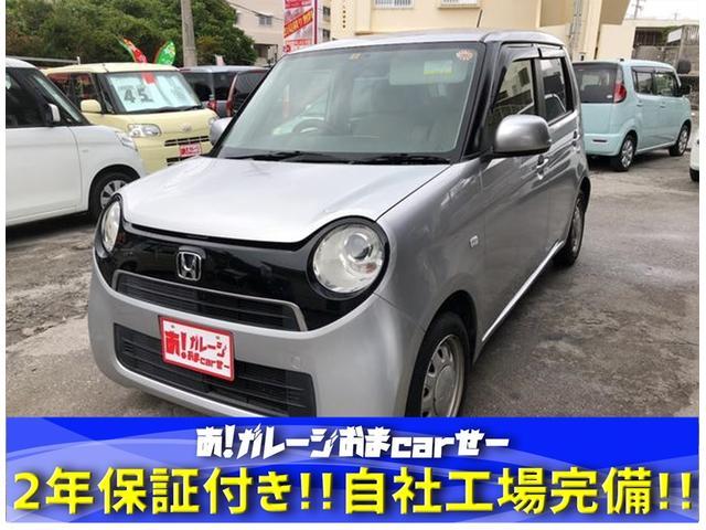 沖縄の中古車 ホンダ N-ONE 車両価格 35万円 リ済込 2013(平成25)年 9.6万km シルバー