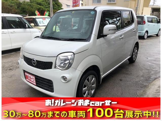 沖縄の中古車 日産 モコ 車両価格 45万円 リ済込 2011(平成23)年 8.9万km ホワイト