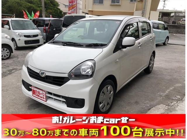 沖縄県の中古車ならミライース L SA エコアイドル スマートアシスト