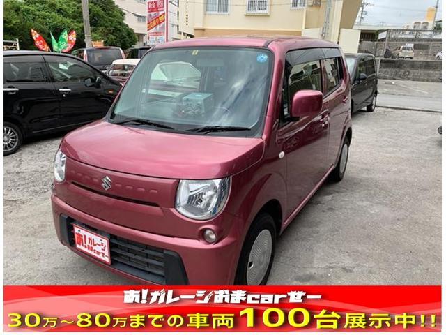 沖縄県の中古車ならMRワゴン G 社外オーディオ 2年保証